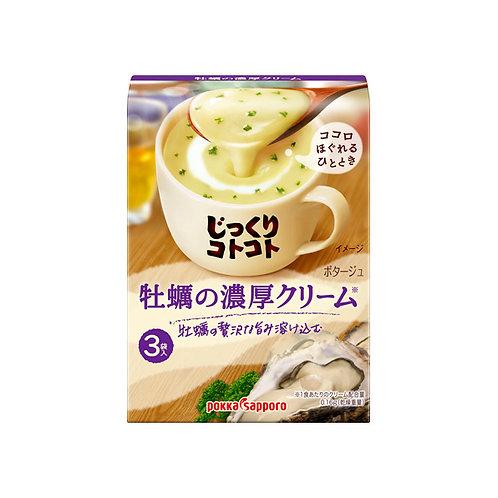 POKKA SAPPORO 濃厚忌廉蠔湯 (3包裝)