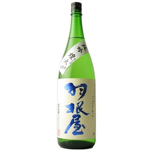 羽根屋 特別純米酒