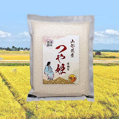 山形縣 庄內産「光姬」日本米(1kg)