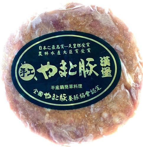 日本手打豚肉漢堡 (約150g)