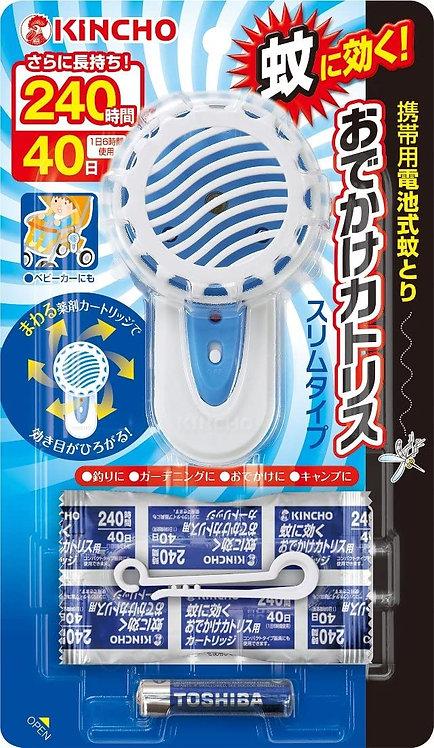 KINCHO 外出攜帶用電子驅蚊器套裝 (驅蚊器+替換芯2個)