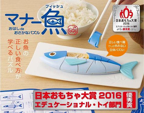 日本創意玩具品牌EYEUP 立體魚砌圖