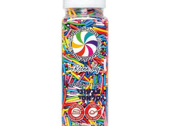 מיקס סוכריות צבעוני