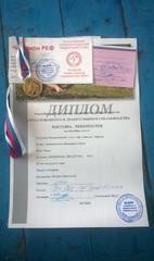 Tinka, M. Cream Tea valloitti Venäjän