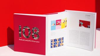 108Book.jpg