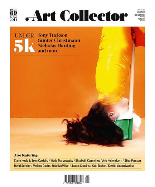 Art Collector Australia