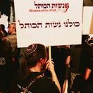 I am Jewish too...