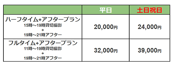 SnapCrab_NoName_2020-9-7_13-25-40_No-00.