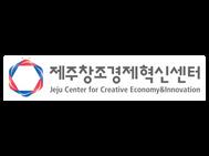 제주창조경제혁신센터.png