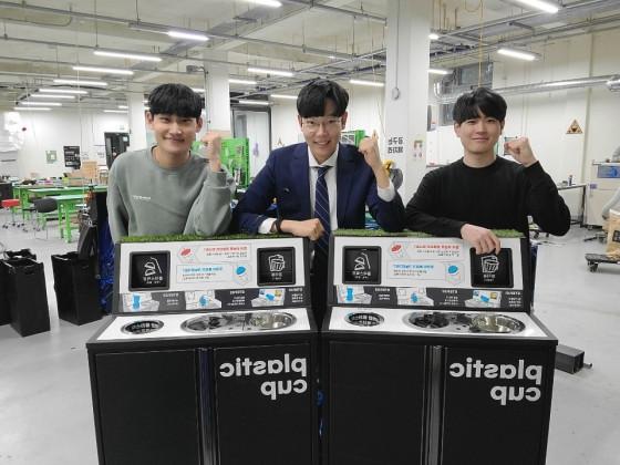 이노버스, 영리한 일회용 컵 수거함 '쓰샘' 개발...친환경 벤처기업으로 약진