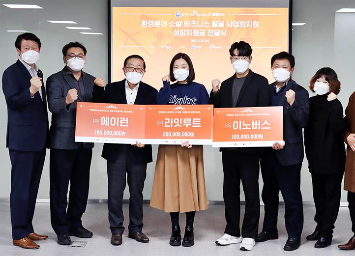 일회용 플라스틱컵 세척과 수거를 한 번에 – 플라스틱컵 분리배출기 개발한 소셜벤처 '이노버스'