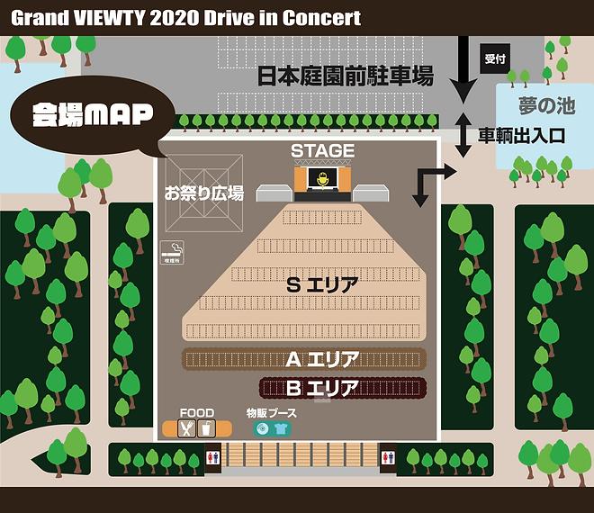 jonai_map_0811_1_ol 修正1.png