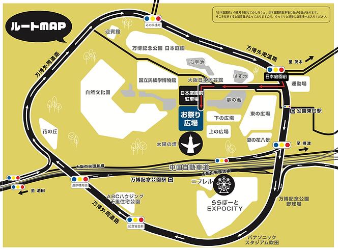 map_0811_1.ai_ol 修正1右上.png