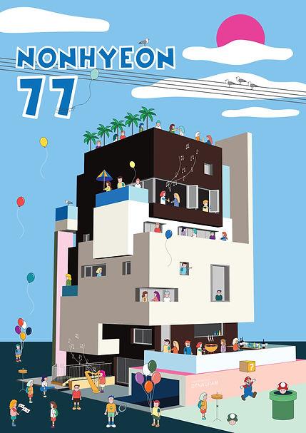 Nonhyeondong 77 Illustration