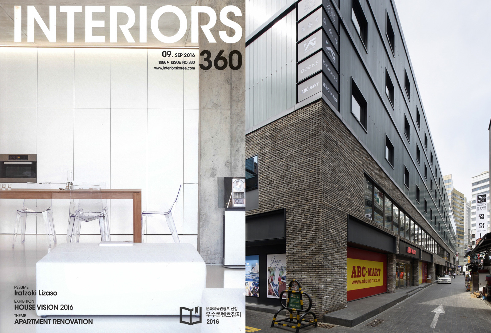 Interview 'Hotel 28' in September's edition of Magazine 'Interiors'