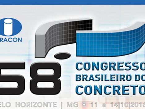 58º Congresso Brasileiro do Concreto acontece em outubro