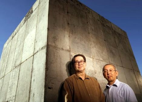 Novo concreto é capaz de proteger edifícios de ataques de pulso eletromagnético (EMP)