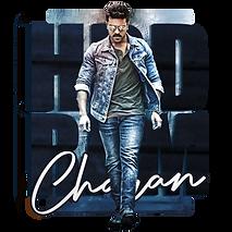 RamCharan-Birthday-Sticker-6.png