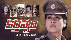Watch Karthavyam Full Movie Online (Telugu) For Free on Shreyas ET