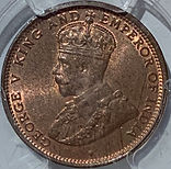1926 George V Ceylon 1/2 Cent
