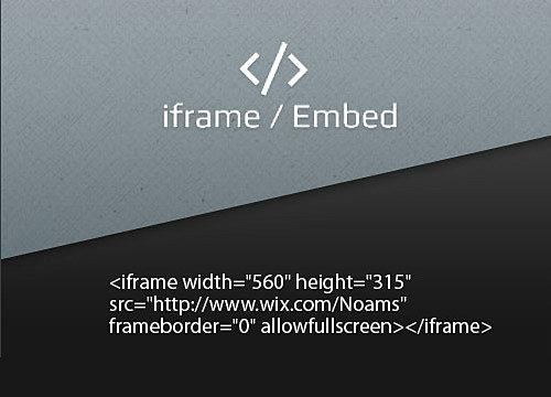 HTML iFrame/Embed Overview | WIX App Market | Wix com