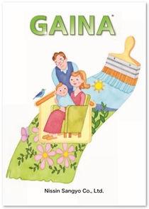 GAINA Catalogue (English Version)