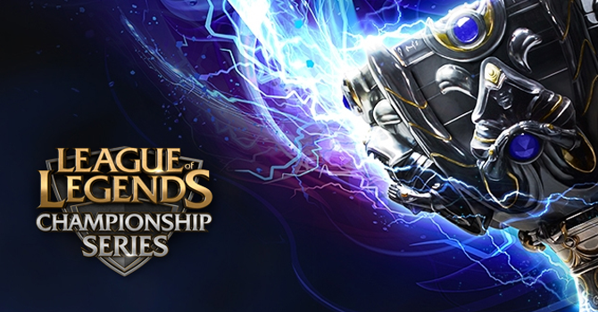 League of legends LCS EU 2016