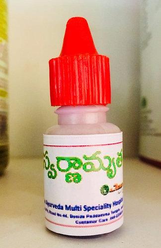 Swasrnamrutha Prashana Drops