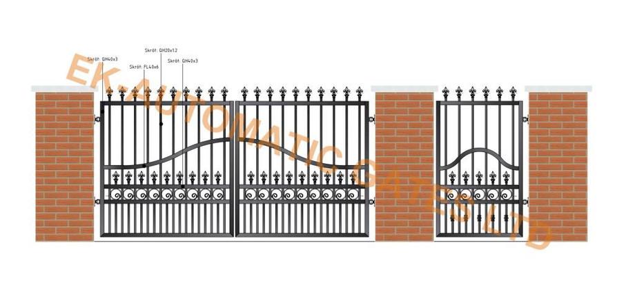 Flat Top Gate 2