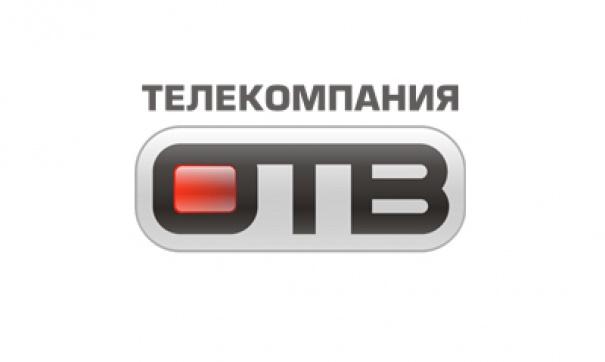 ОТВ-1