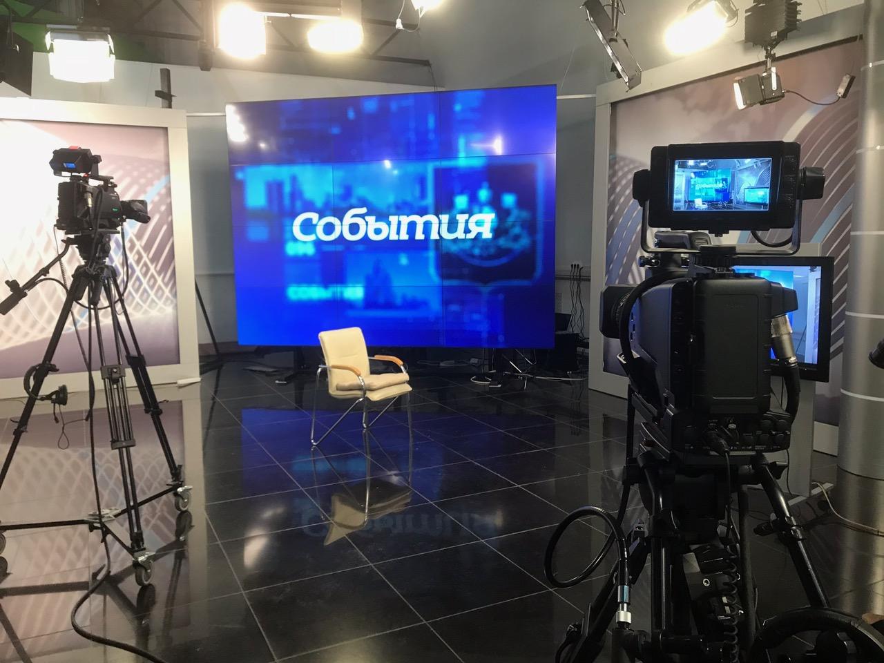 Студия ОТВ Екатеринбург