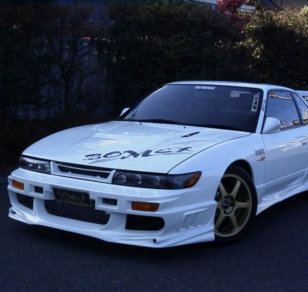 S13 BOMEX COLLECTION