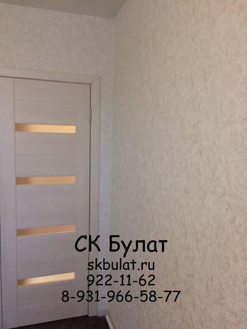 ptvxpPvuI7w