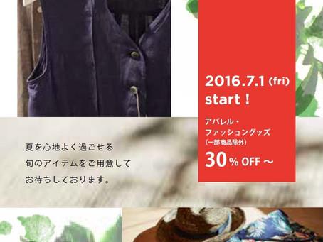 OTIUM Summer Sale Start ! !