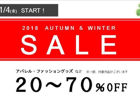 1/4(金) WINTER SALE スタート!
