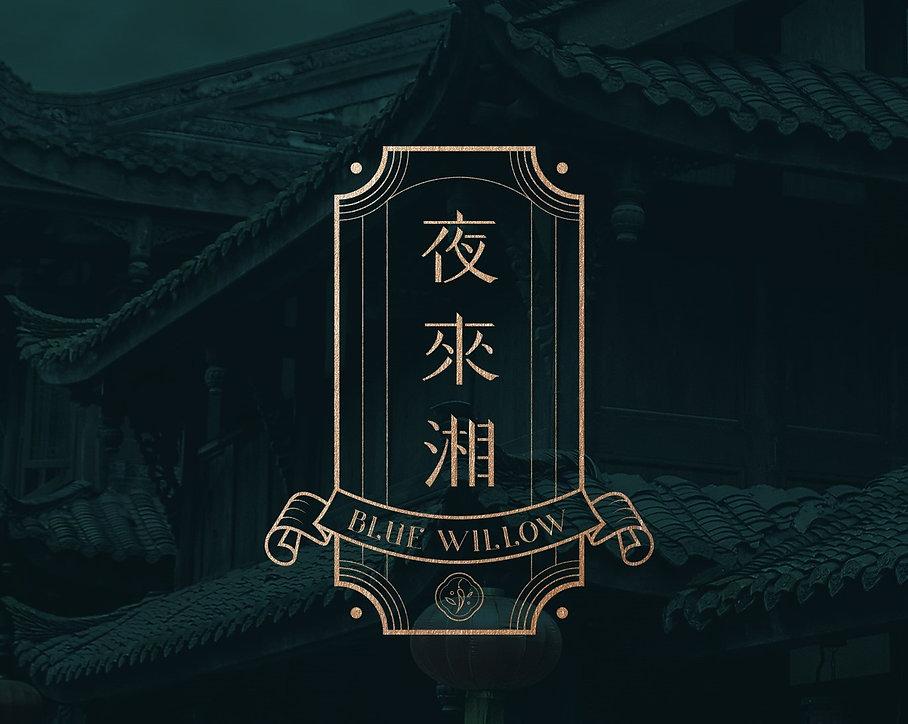 Logo with House.jpg