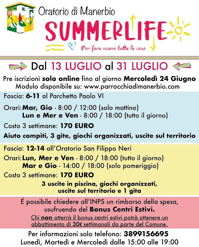SummerLife 2020