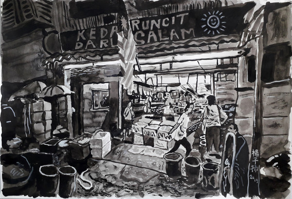 Kedai Runcit (Grocery Shop), 2019, Acrylic and watercolour on paper, 29.7 x 42cm