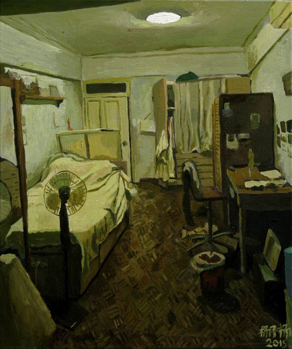 My Bedroom, 2015, Oil on canvas, 51 x 61cm  Private Collection, United Kingdom
