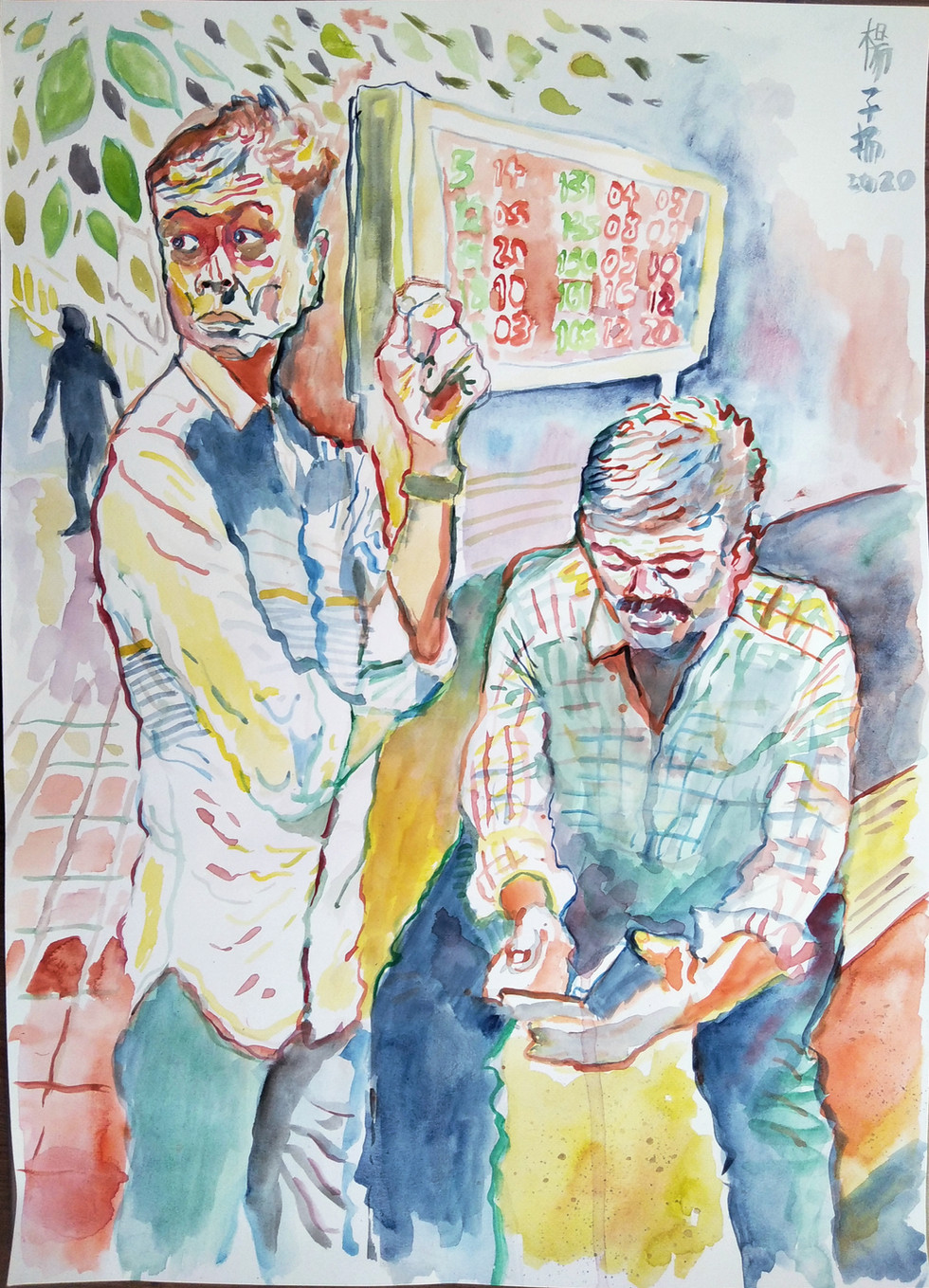 Two Men at the Bus Stop, 2020, Watercolour on paper, 42cm x 59.4cm