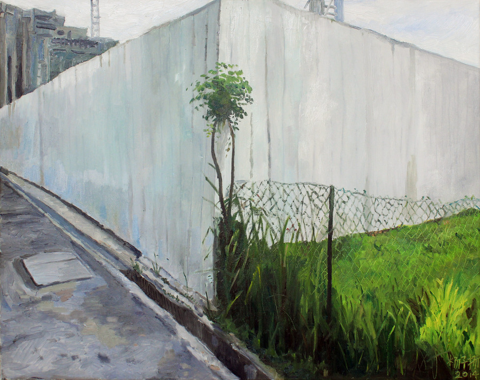 Poetry, 2014, Oil on canvas, 76 x 60.5cm  Private Collection, Singapore
