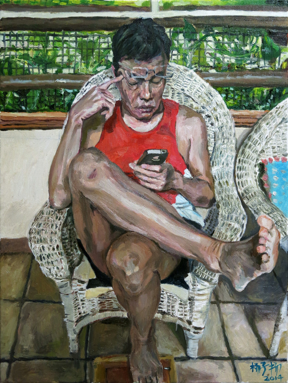 Daddy in Cane Chair, 2014, Oil on canvas, 46 x 61cm  Artist personal collection