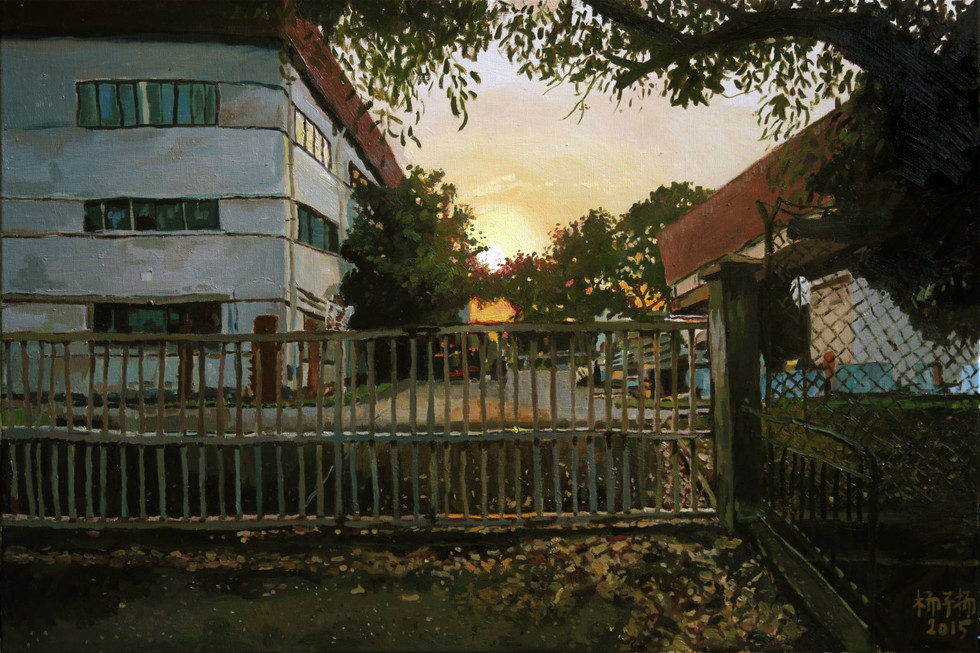 Sunset over The Old Factory, 2015, Oil on canvas, 61 x 91cm  Private Collection, Singapore