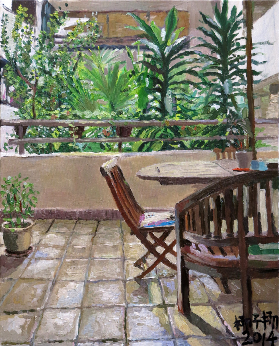 Courtyard with Chilli Plant, 2014, Oil on canvas, 41 x 51 cm  Private Collection, Singapore