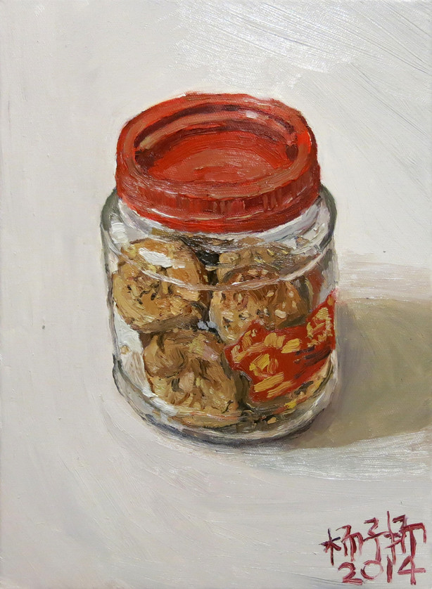Pong Piah, 2014, Oil on canvas, 26 x 35.5cm  Private Collection, Singapore