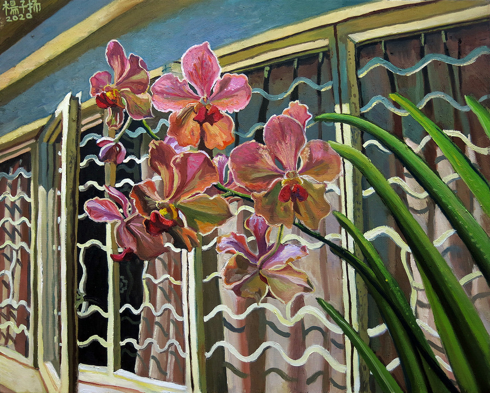 Orchid At The Window (Vanda Tan Chay Yan), 2020, Oil on canvas, 60.5 x 76cm (Commission)  Private Collection, Singapore