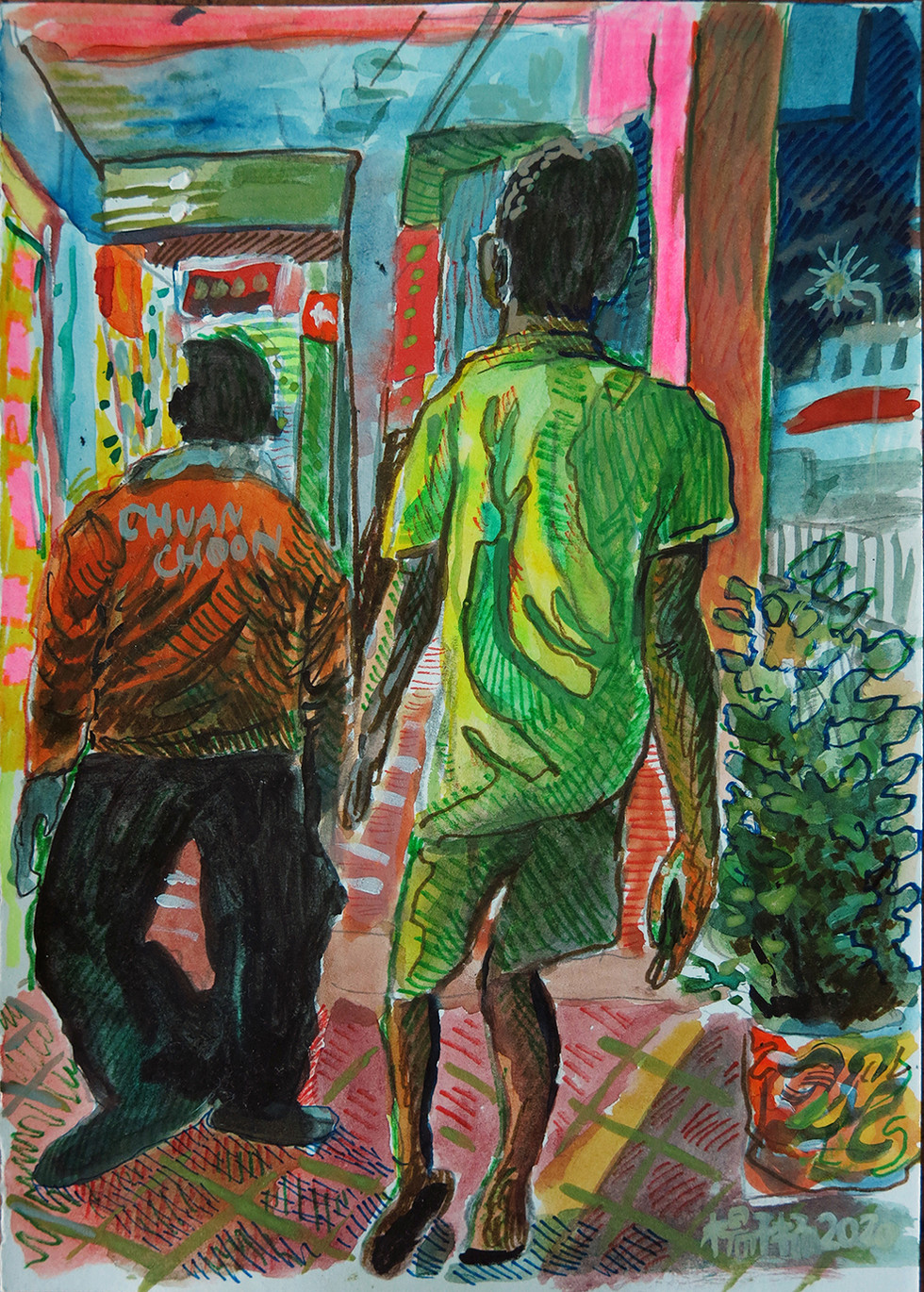 Kaki Lima, 2020, Mixed media on paper, 21 x 14.9cm  Private Collection, Singapore