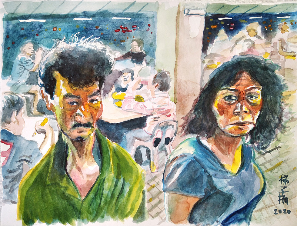 A Man and a Woman, 2020, Watercolour and correction fluid on paper, 29.7 x 37.5cm