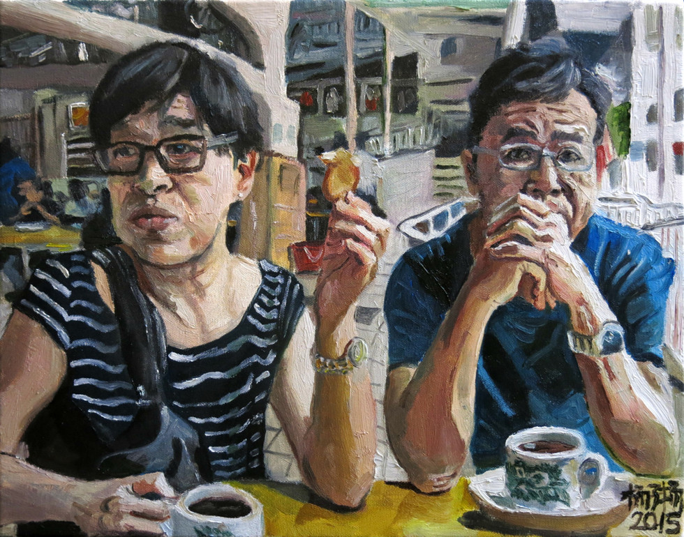 Coffee, 2015, Oil on canvas, 50.8 x 40.6cm  Artist Personal Collection