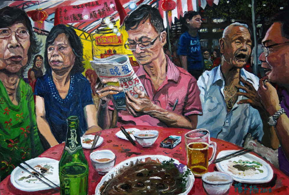 Evening News, 2019, Oil on canvas, 61 x 91 cm Private Collection, Singapore